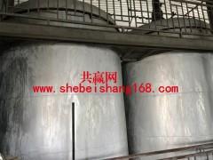 油脂工业公司液压摆式