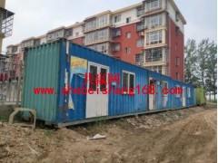 出售12米*2.4米集装箱
