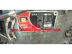 低价处理常利发CLF25