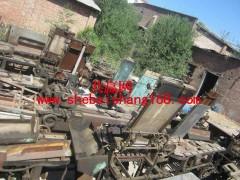 火柴厂机械设备拍卖公