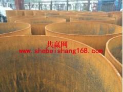 出售6.15吨钢管