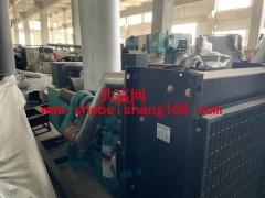 机械公司液压摆式剪板