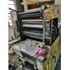 日本滨田印刷机处理