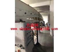 印刷材料LF-1200C型多