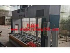 亨力特机器冷压机拍卖公告