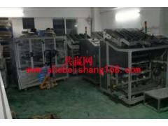 出售面膜生产机器
