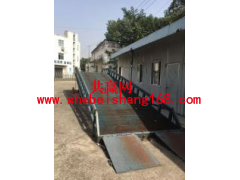 出售10吨移动式登车桥