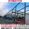 出售:20米8跨的行车房,可以改成40、60、80米宽。