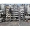 回收、销售各种型号反渗透水处理