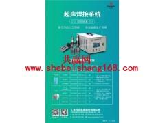 广州汇专超声波N95口