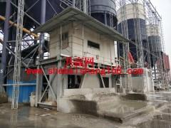 建筑材料公司水泥混凝