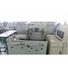打包出售日本原装印刷设备