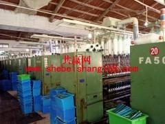 纺织公司清梳联棉箱