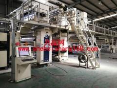 环保科技公司德国BHS2