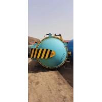 出售九成新2米直径 长9米硫化罐