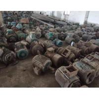 化工公司报废电机1批拍卖公告