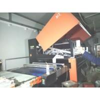 建材公司喷墨机1台、磨边生产线2条、打包机2台、通体布料机4台等设备拍卖公告