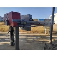 诺盾压滤机等设备拍卖公告