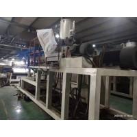 出售EvA太阳膜流延机。花辊长2.2米,模具1.8米