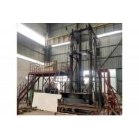 机械制造公司淬火机床一套等设备拍卖公告