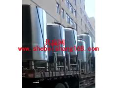 出售2吨制冷储罐,1.5