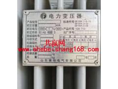 变压器3台 铝芯电缆