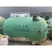 出售15立方全新搪瓷反应釜8台,江苏工搪生产