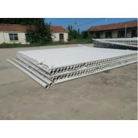 PVC管 PE管 玻璃钢管 稳定剂 聚氯乙烯等物资拍卖公告