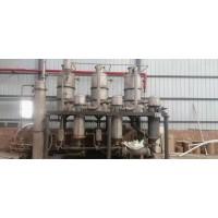三效1吨强制循环蒸发器全套设备在位优惠预售